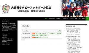 WEB画面